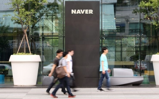 Naver most popular workplace among college students: survey