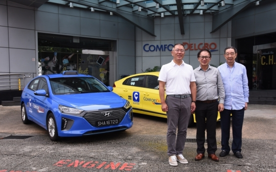 Hyundai Motor to deliver 2,000 Ioniqs to Singaporean taxi firm