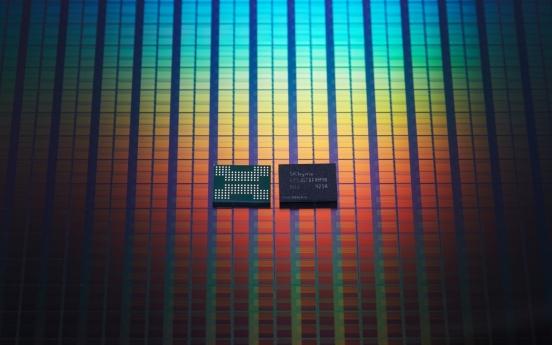 SK hynix kick-starts mass production of world's first 1Tb 4D NAND flash