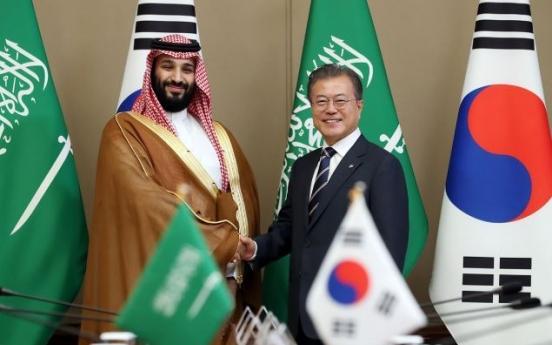 Korea, Saudi seek closer cooperation, sign MOUs, deals worth $8.3b