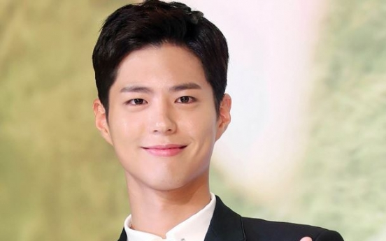Park Bo-gum denies involvement in Song-Song couple's divorce