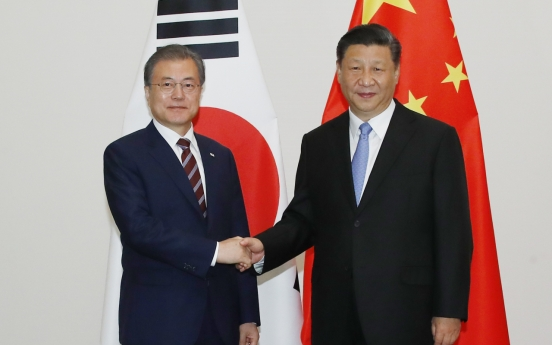 Moon, Xi discuss NK, agree to seek more cooperation