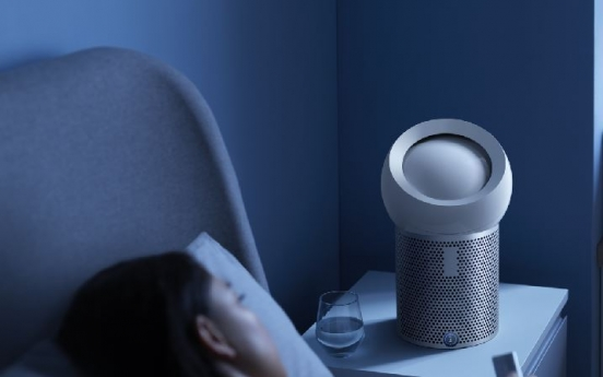 [Weekender] From tech to tonics, sleep aids are all around