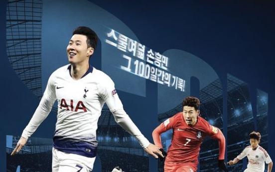 Soccer-playing stars splash across small screen
