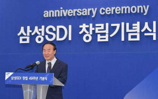 Samsung SDI CEO calls for innovative corporate culture