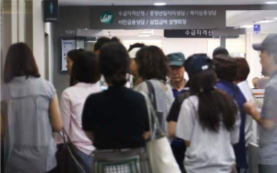 [News Focus] Payments for jobless soar in Daejeon, Gwangju, Daegu