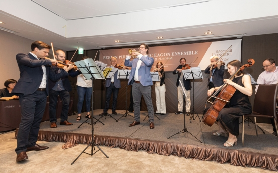 Corporate giving: Eagon to perform popular classics with guests from Berlin Philharmonic Camerata