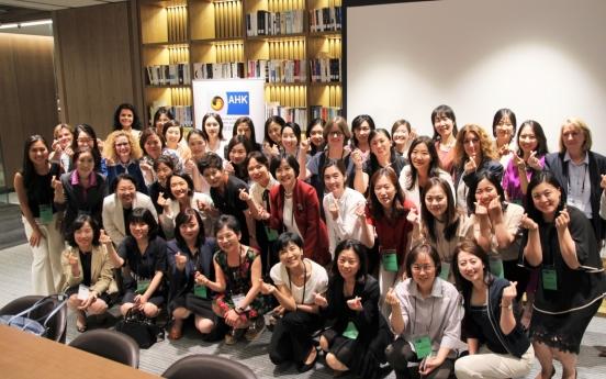 German commerce chamber begins female empowerment program