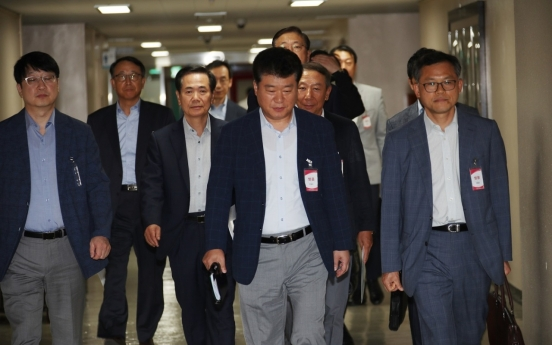 Korea starts work on Japan WTO case