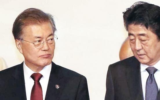 S. Korea warns of retaliatory steps against Japan's export curbs