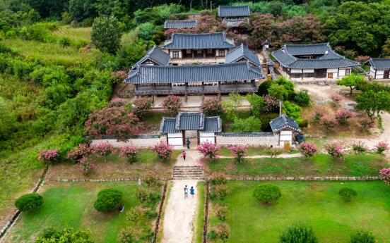 S. Korea's Confucian academies inscribed on UNESCO list