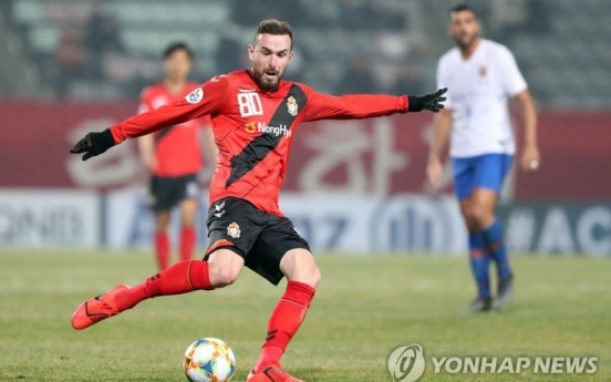 Gyeongnam FC terminate contract with ex-Premier Leaguer Mutch