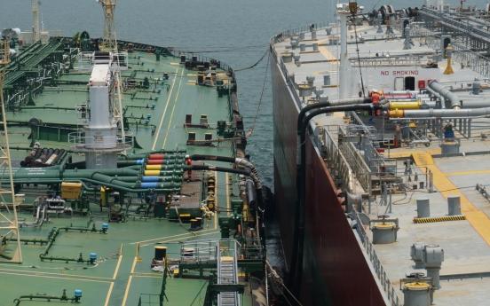 SK Innovation's trading unit to quadruple oil blending capacity