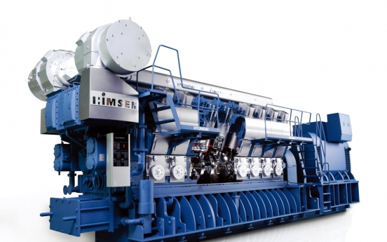 HHI signs $49m deal with India for nuclear plant engines