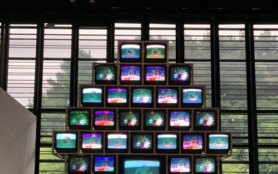 Nam June Paik Art Center looks at ecosystems, up close