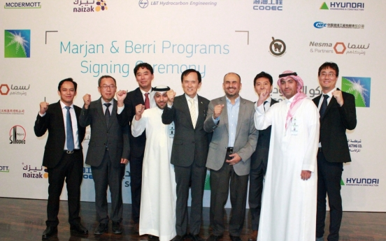 Hyundai E&C clinches W3.2tr contract deal with Saudi Aramco
