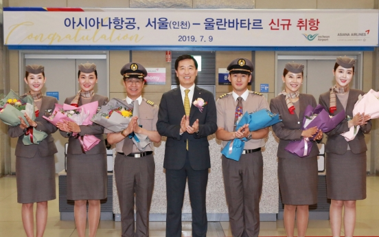 Asiana Airlines kicks off flights to Mongolian capital