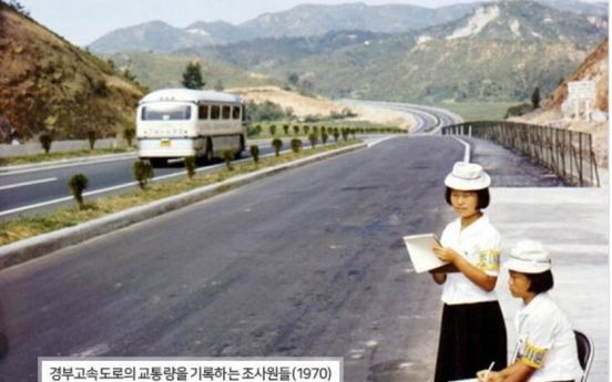 [News Focus] Seoul-Sejong Expressway to revamp Korea's traffic map