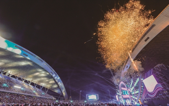 Festival heating up Gwangju with music, culture on eve of FINA