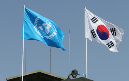 Defense Ministry denies reports of Japan's involvement in UNC