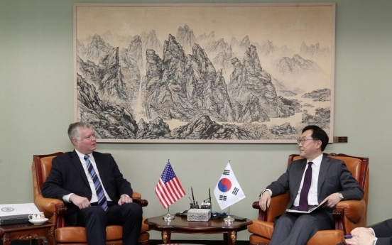 Nuke envoys of S. Korea, US discuss cooperation ahead of working-level talks with N. Korea