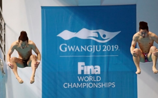Gwangju raises curtain on FINA World Championships