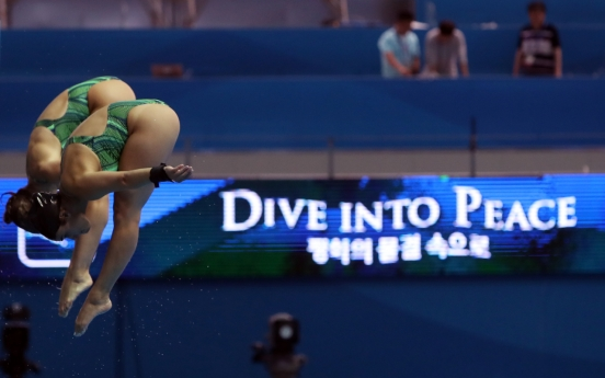 [Weekender] What to watch out for at FINA World Championships