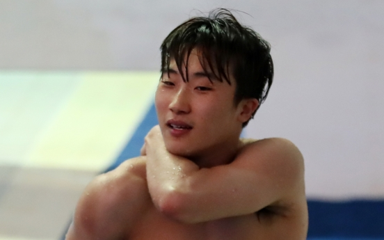 S. Korean Woo Ha-ram advances to final in men's 1m springboard diving