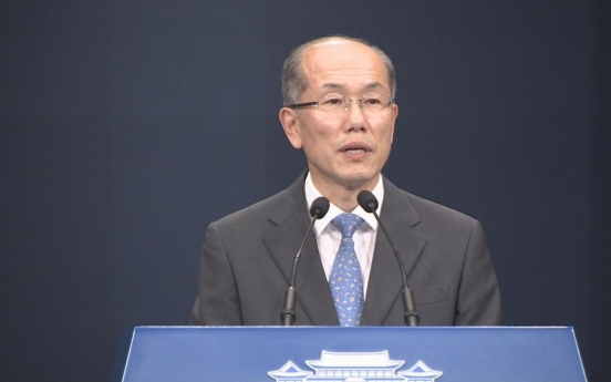 Cheong Wa Dae proposes int'l probe into Japan's claim over S. Korea's strategic material control
