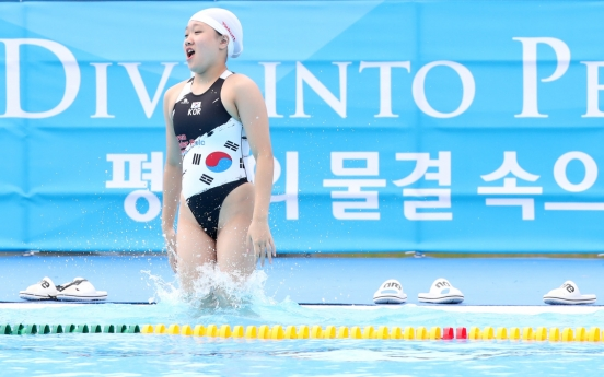 FINA makes a splash in Gwangju, despite low turnout