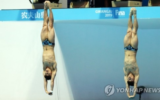 S. Korean duo reaches final in synchronized diving