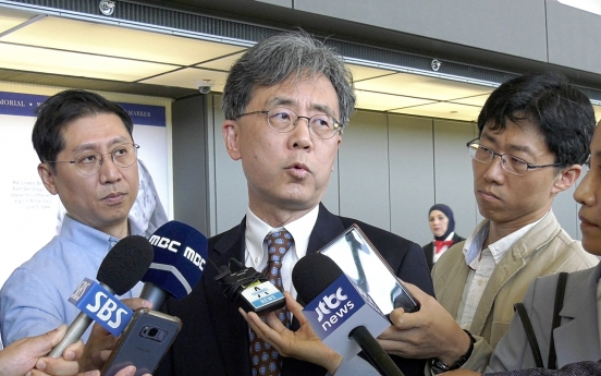 US officials share concern about Seoul-Tokyo tensions: NSC official