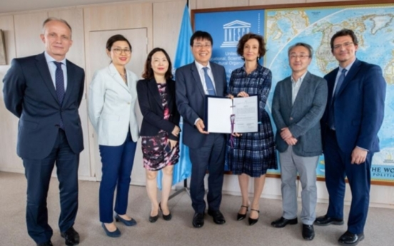 UNESCO institute for documentary heritage slated to open late 2020 in Cheongju: ministry
