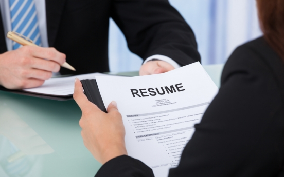Asking job applicant's personal information now illegal