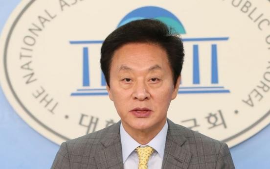 Ex-lawmaker found dead on mountain in western Seoul: police
