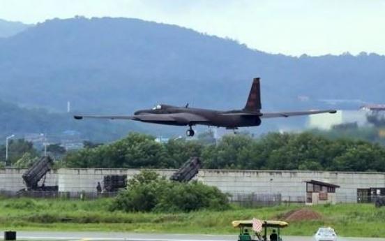 Pentagon: S. Korea, US preparing for joint exercise despite NK's warning