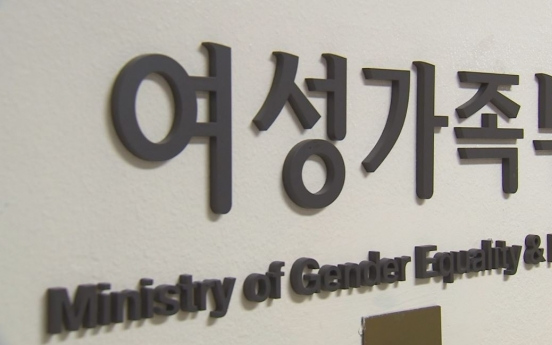 Counseling clinic for migrant women to open Friday in Incheon