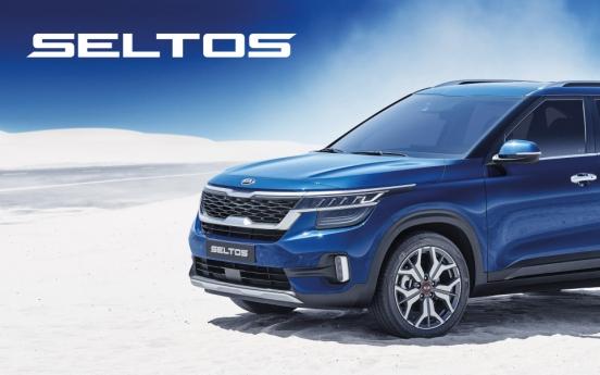 Kia Motors begins sales of compact SUV Seltos