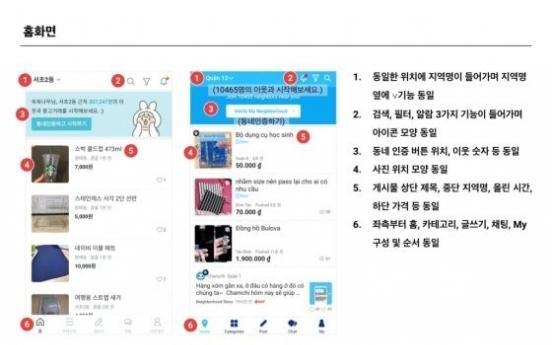 Naver, Line accused of UI plagiarism