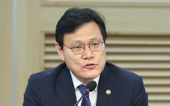 S. Korea's top financial regulator offers to resign ahead of Cabinet reshuffle