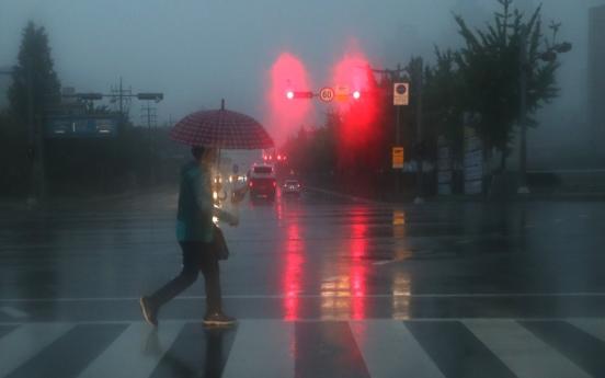 [Newsmaker] Korea's southern regions on alert for typhoon