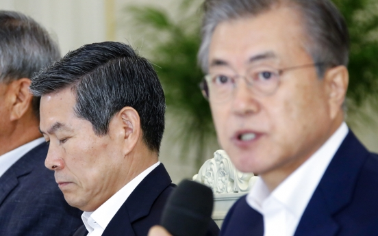 Moon mentions responsibility for cases of lax military discipline