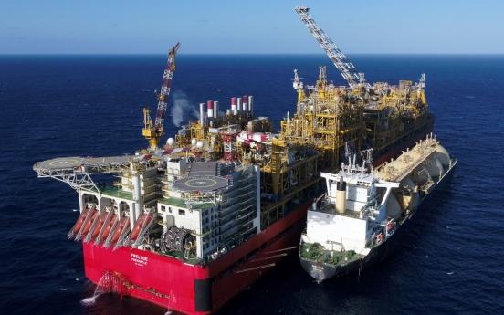 Korea Gas Corp. seeks to expand global presence