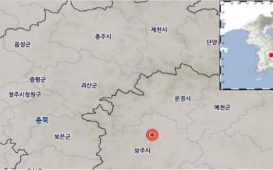[Newsmaker] 3.9 magnitude quake detected in central S. Korea