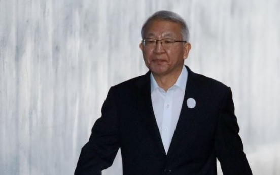 Former top justice Yang released on bail