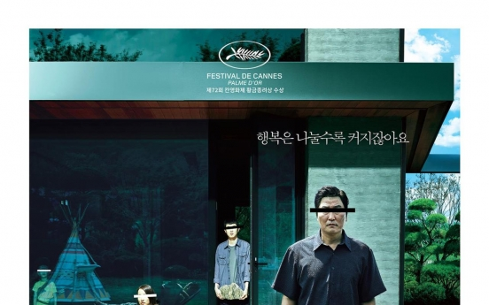 Cannes-winning 'Parasite' tops 10 m admissions in S. Korea