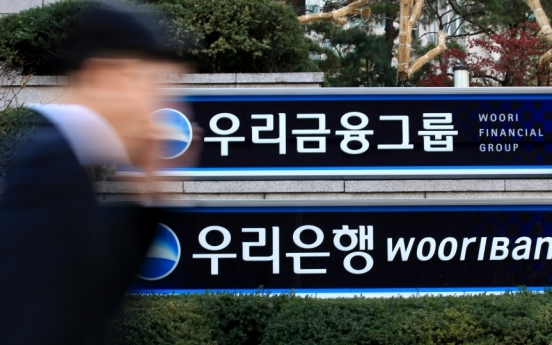 Woori Financial Group reports record-high net profit for H1