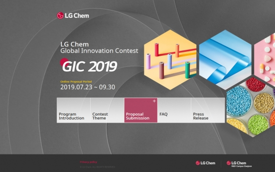 LG Chem recruiting innovative tech ideas from around world