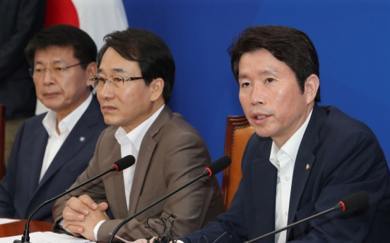 Ruling party, main opposition spar over diplomatic approach to Tokyo's trade restrictions