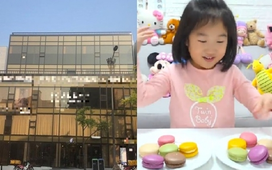 [Trending] Kid YouTube star's family buys $8m building in Gangnam